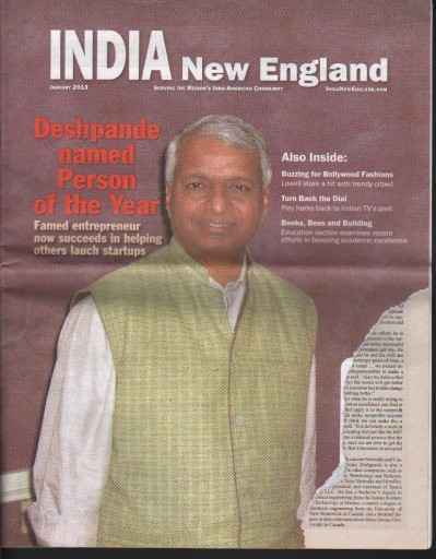 Media Scan for India New England