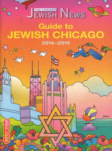 Media Scan for Guide to Jewish Chicago