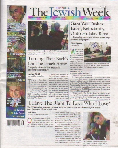 Media Scan for The Jewish Week- New York