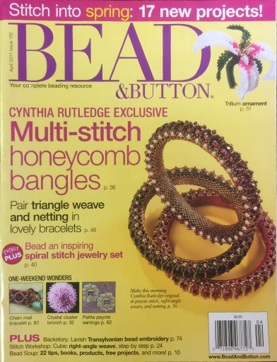 Media Scan for Bead & Button