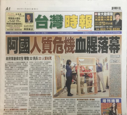 Media Scan for Chinese L.A. Daily News