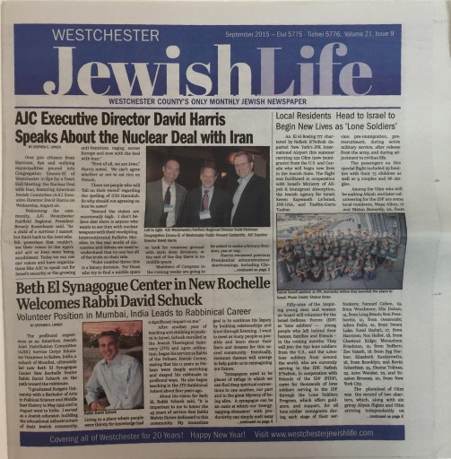 Media Scan for Westchester Jewish Life