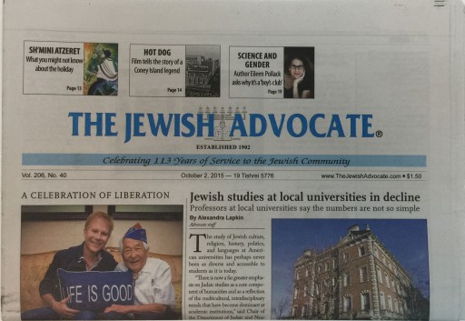 Media Scan for Boston Jewish Advocate