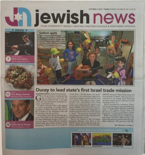 Media Scan for Jewish News of Greater Phoenix