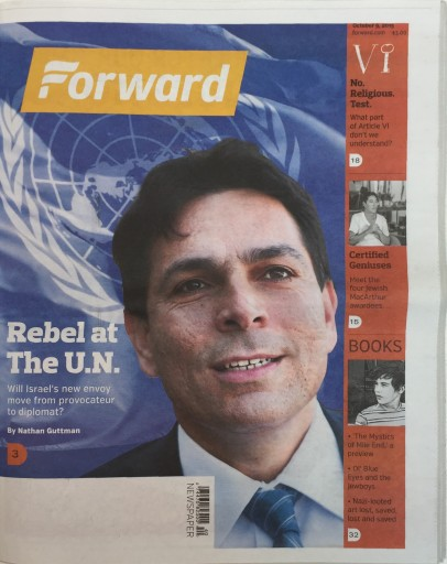 Media Scan for Jewish Daily Forward