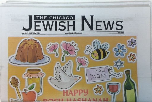 Media Scan for Chicago Jewish News