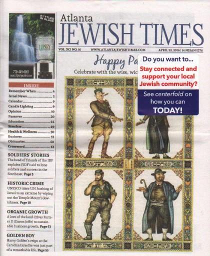 Media Scan for Atlanta Jewish Times