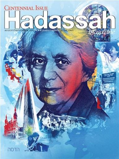 Media Scan for Hadassah Magazine