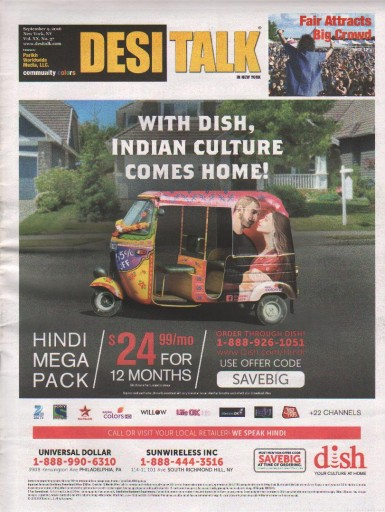 Media Scan for Desi Talk