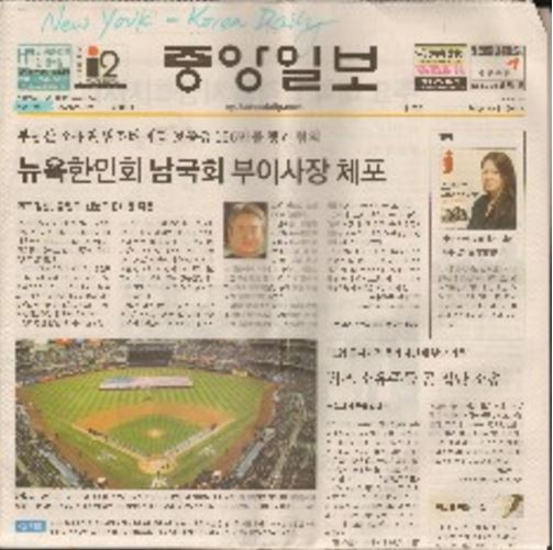 Media Scan for Korea Daily