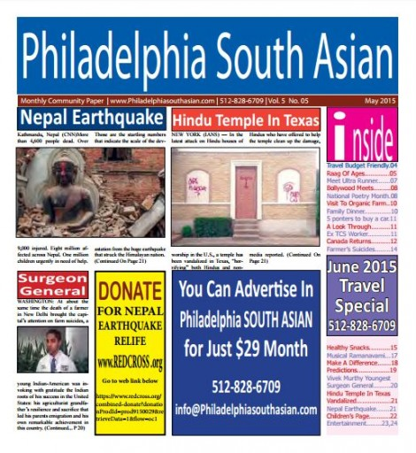 Media Scan for Philadelphia South Asian