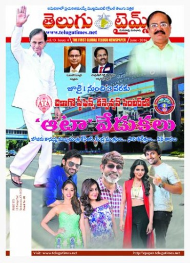 Media Scan for Telugu Times