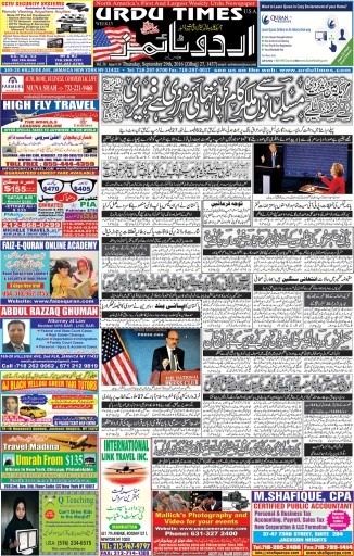 Media Scan for Urdu Times