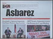 Media Scan for Asbarez Armenian Daily