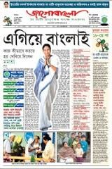Media Scan for Bangla Patrika