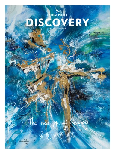 Media Scan for Discovery- Cathay Pacific Airways Inflight Mag
