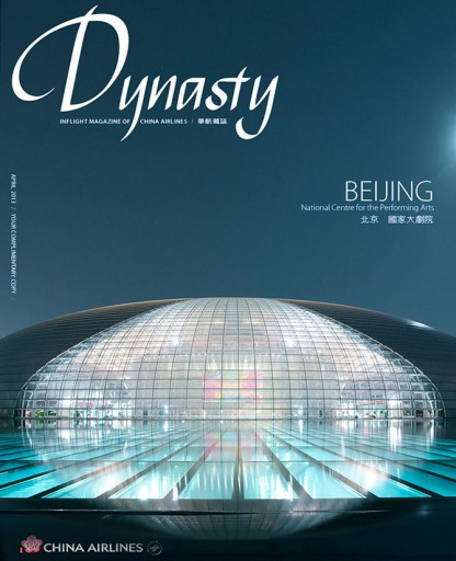 Media Scan for Dynasty- China Airlines Inflight Magazine