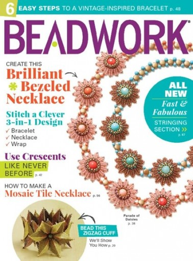 Media Scan for Beadwork
