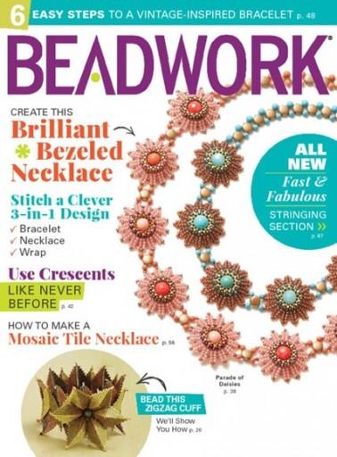 Media Scan for Beadwork