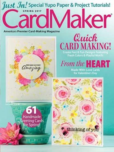 Media Scan for CardMaker