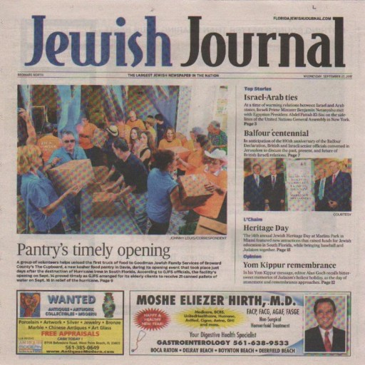 Media Scan for Jewish Journal Florida