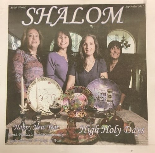 Media Scan for Shalom (Broward)