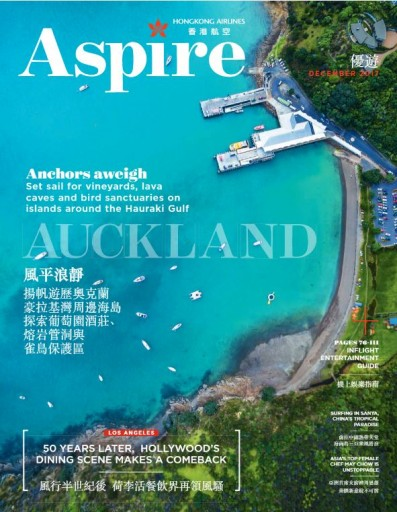 Media Scan for Aspire- Airline Magazine