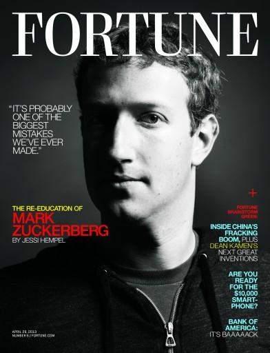 Media Scan for Fortune Magazine Billing Statement