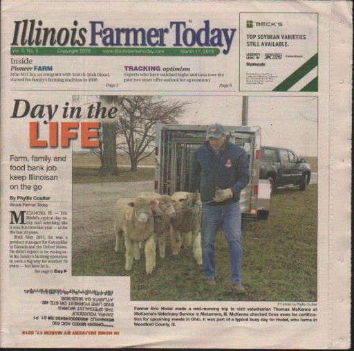 Media Scan for Illinois Farmer Today